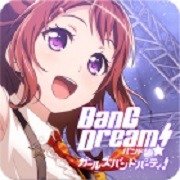 バンドリ(BanG Dream) RMT